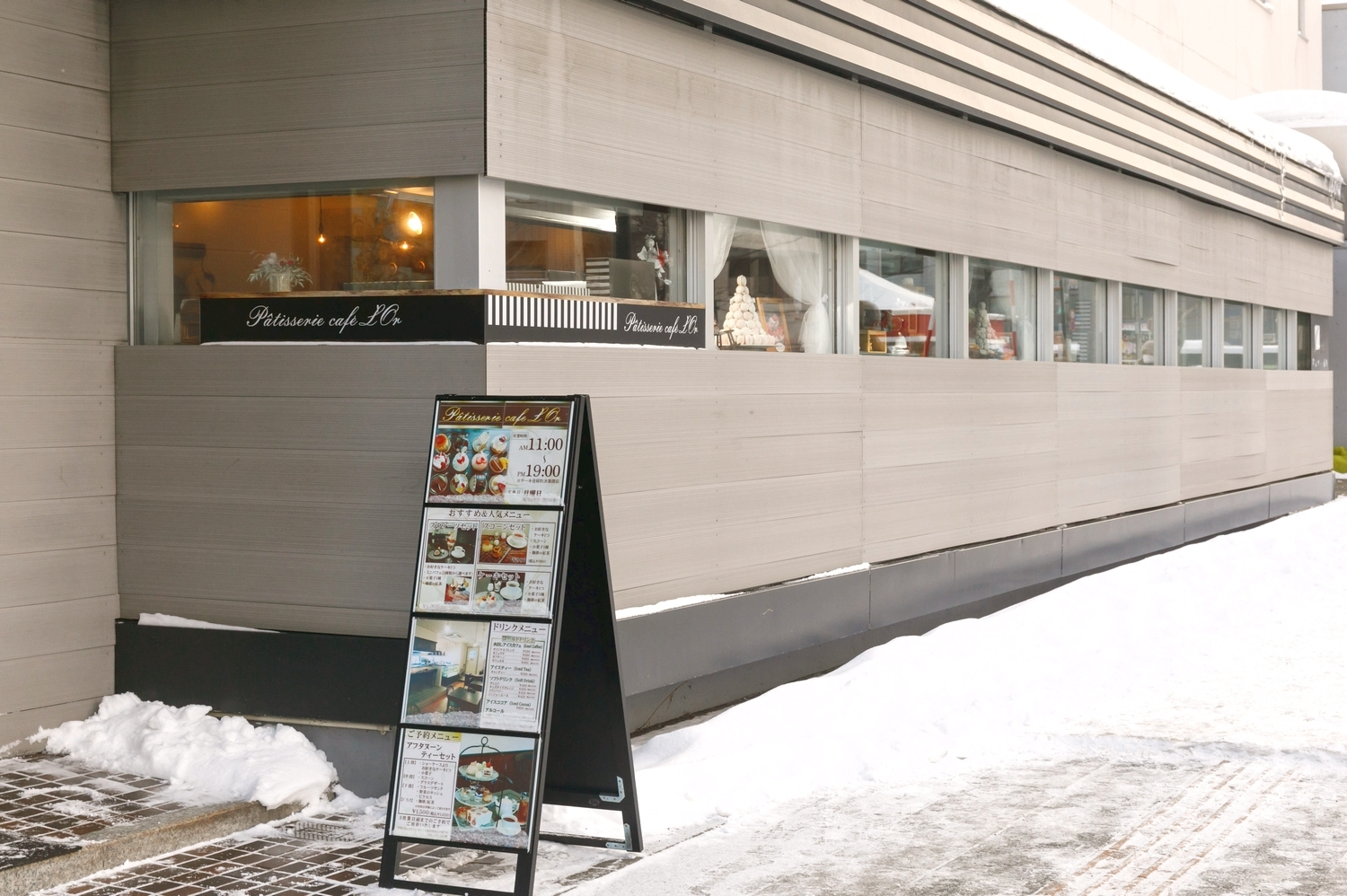 Patisserie cafe L'Or(パティスリーカフェロール)_1