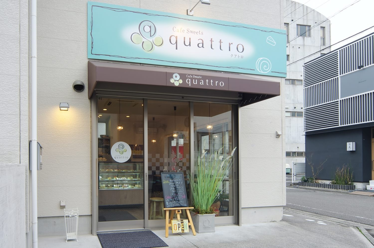 cafe&sweets quattro(カフェスイーツ クアトロ)_1