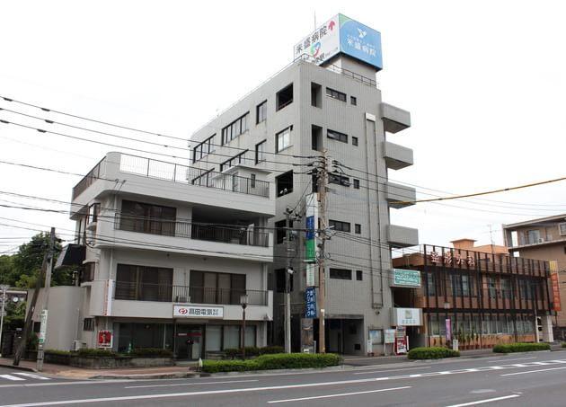 武井内科クリニック