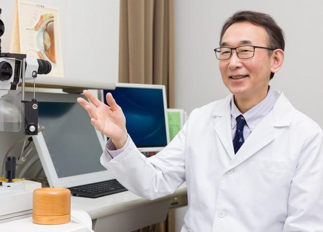 新井眼科医院
