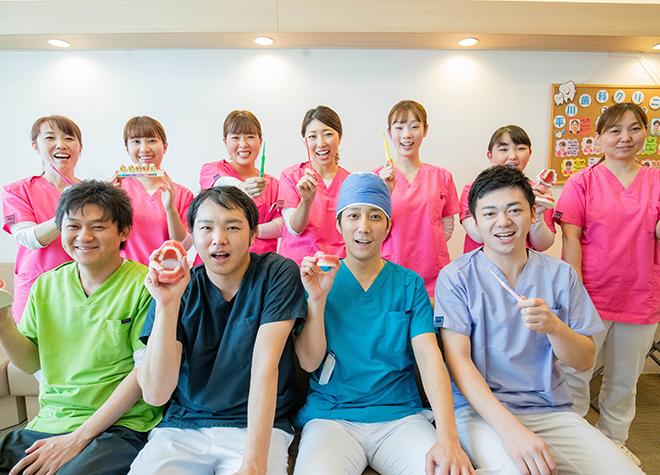 平川歯科クリニック
