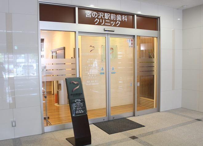 医院の入り口です。