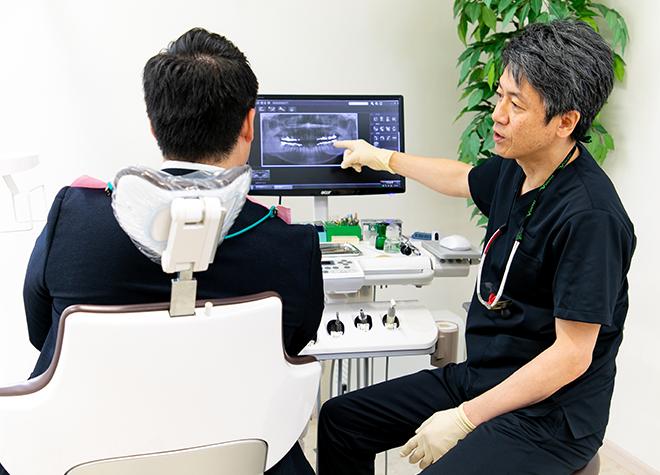 五十嵐歯科クリニック