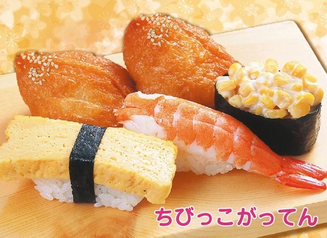 磯のがってん寿司 ハーバーランドumie店_7