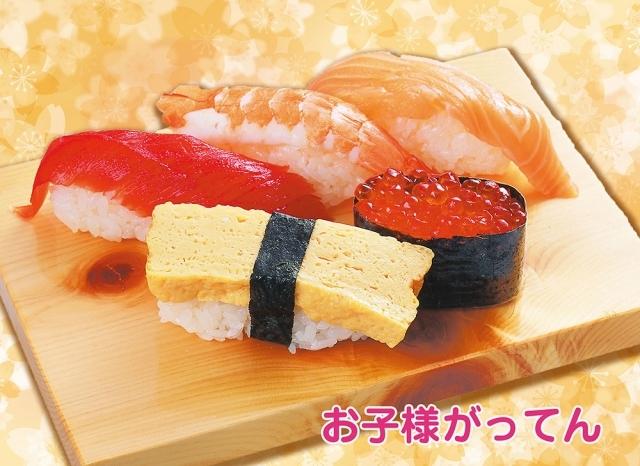 磯のがってん寿司 ハーバーランドumie店_6