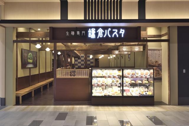 鎌倉パスタ イオン小郡ショッピングセンター店_1