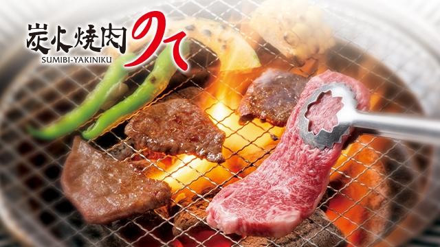 炭火焼肉のて 豊中庄内店_5