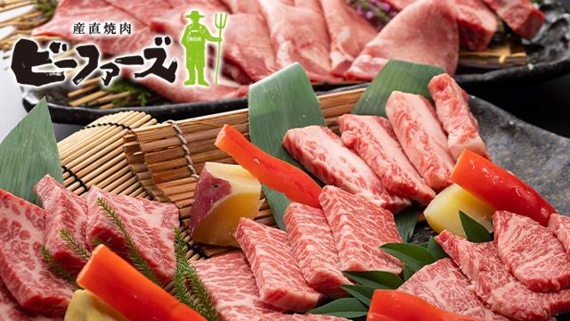 産直焼肉ビーファーズさやま本店_5