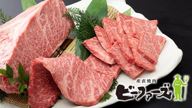 産直焼肉ビーファーズさやま本店_4