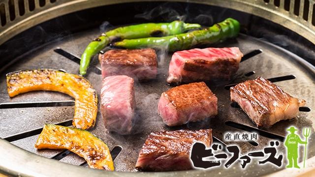 産直焼肉ビーファーズさやま本店_6