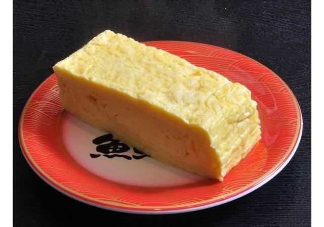 魚魚丸 岡崎駅南店_4
