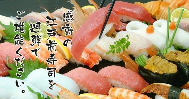 魚魚丸 岡崎駅南店