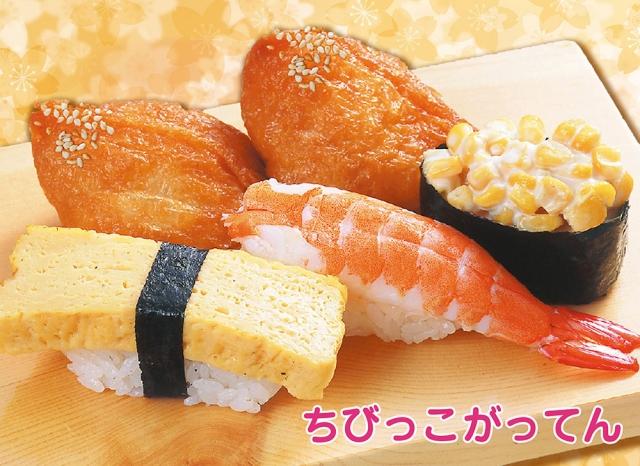 がってん寿司 本店_7