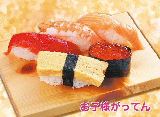 がってん寿司 秩父店_6