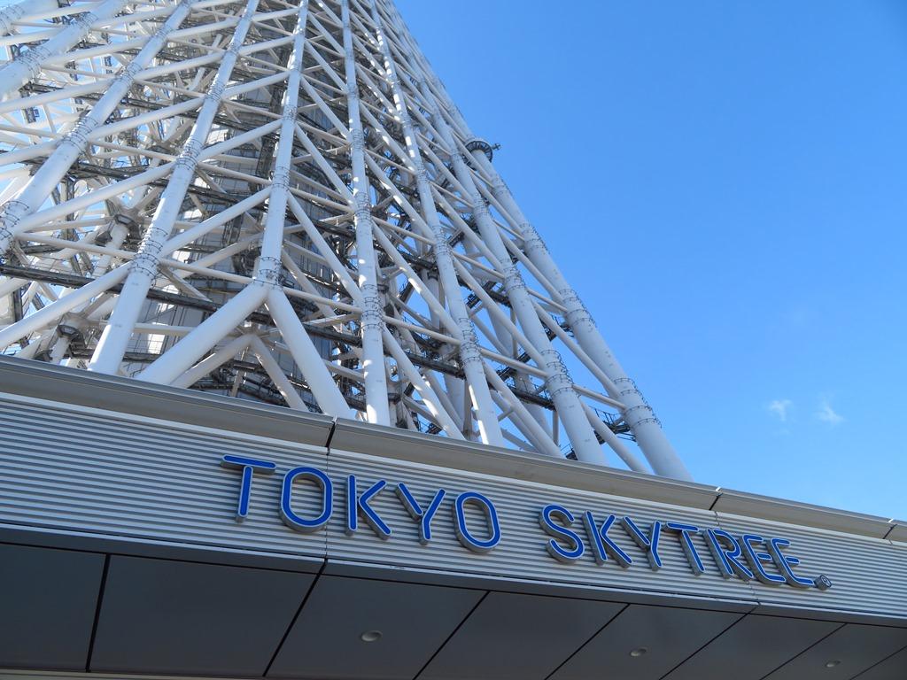 東京スカイツリー(R)_6