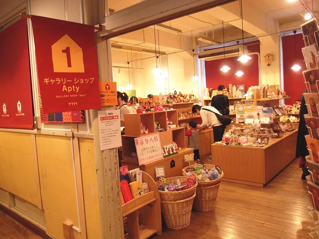 東京おもちゃ美術館_51