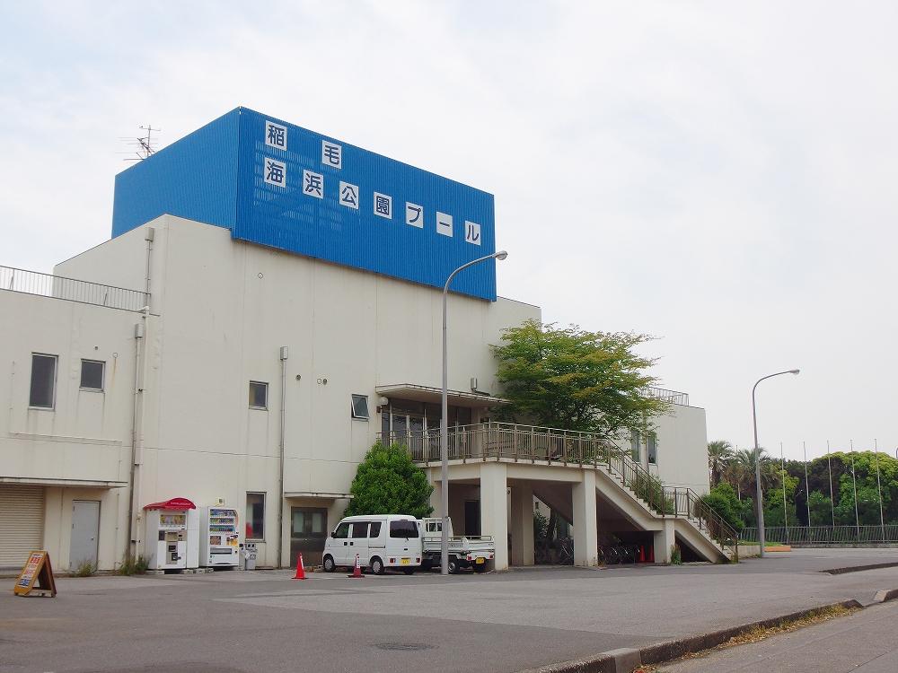 稲毛海浜公園プール_1