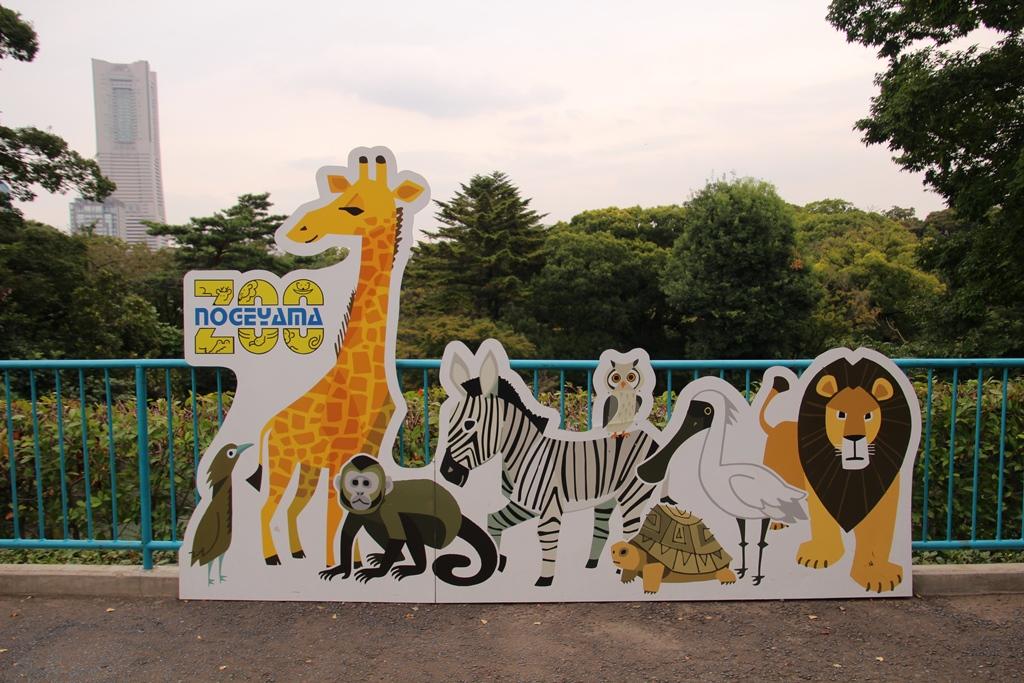 野毛山動物園_95