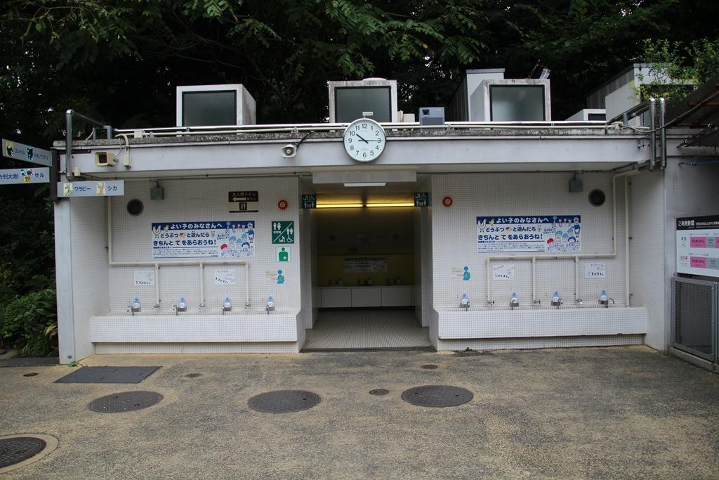 野毛山動物園_55