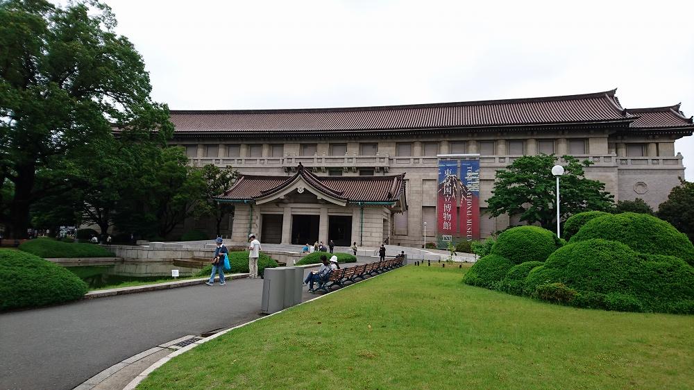 東京国立博物館_1