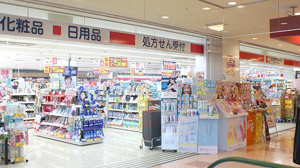ココカラファイン薬局川口店