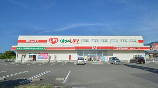 レデイ薬局新居浜中央店