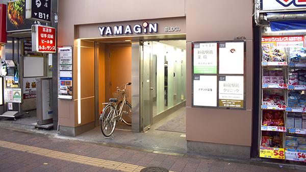 新宿駅前薬局
