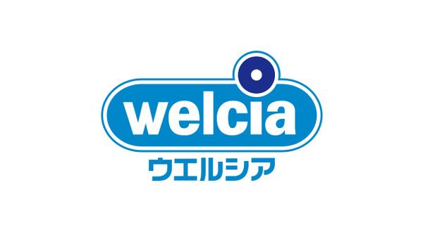 ウエルシア薬局 川口栄町店