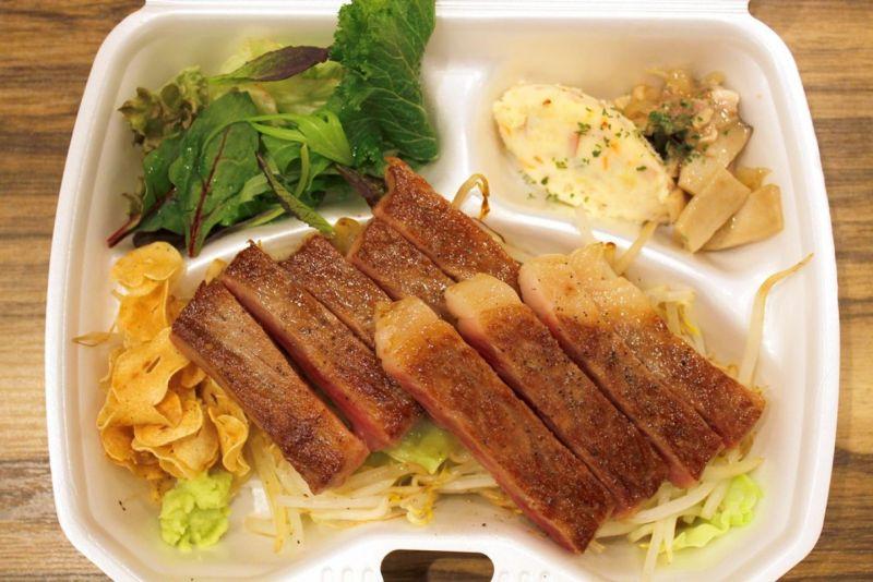和牛サーロインステーキ(サラダ、添え物2種付)
