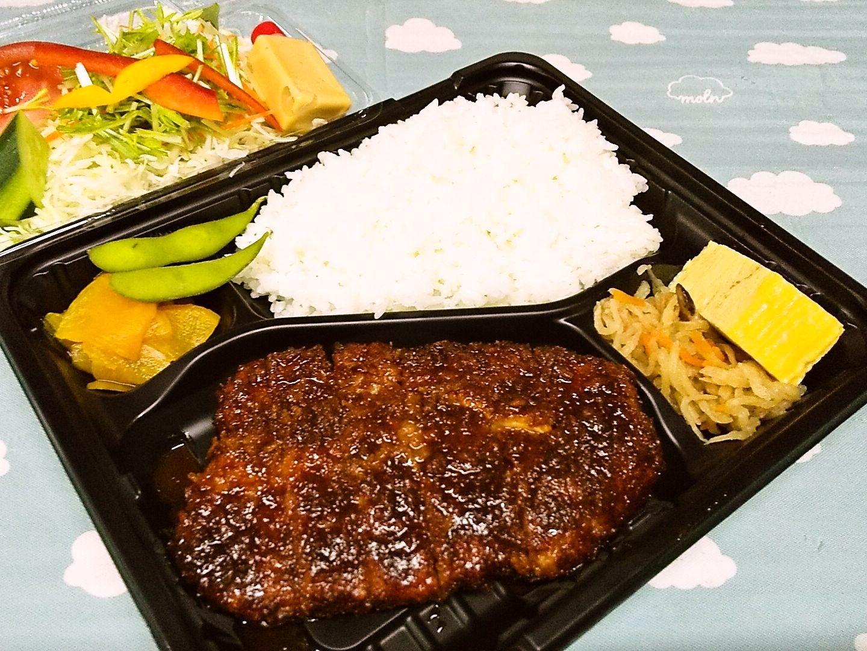 EPARK特選ロース味噌かつ弁当