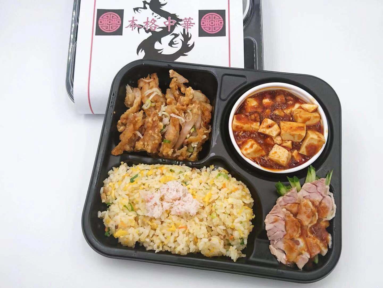 本格陳麻婆豆腐と油淋鶏弁当
