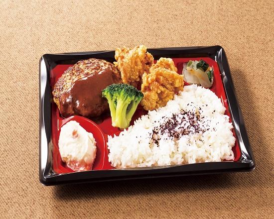 【1B】ハンバーグと鶏の唐揚げ弁当