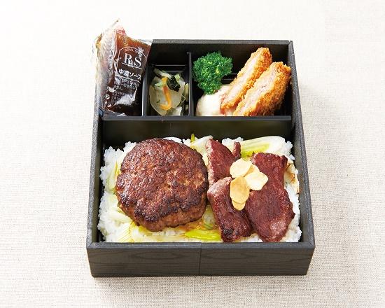 【5A】(期間限定20%OFF!!)Wビーフのグリル弁当(カットステーキ&All BEEf ハンバーグ)