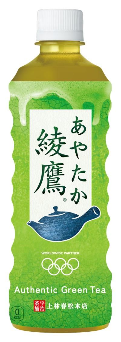 【1Q】(期間限定20%OFF!!)綾鷹(525ml)
