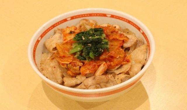 キムチ焼き豚丼(味噌)
