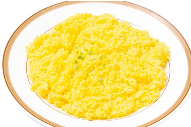 ターメリックライス Turmeric Rice