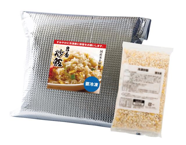冷凍 8番炒飯(1パック)