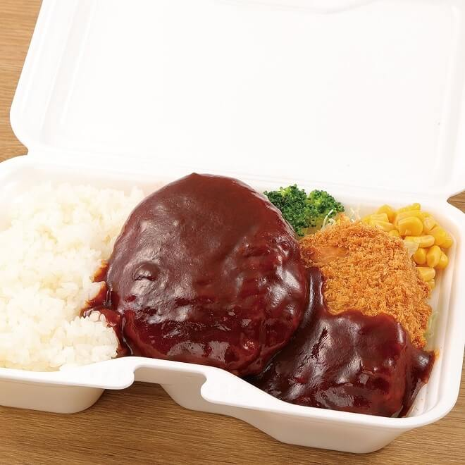 ハンバーグ&牛肉コロッケ弁当