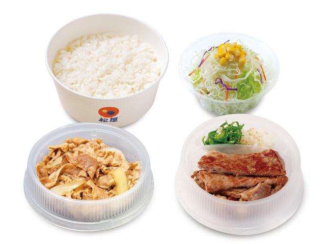 牛皿+厚切り豚焼肉彩り生野菜セット