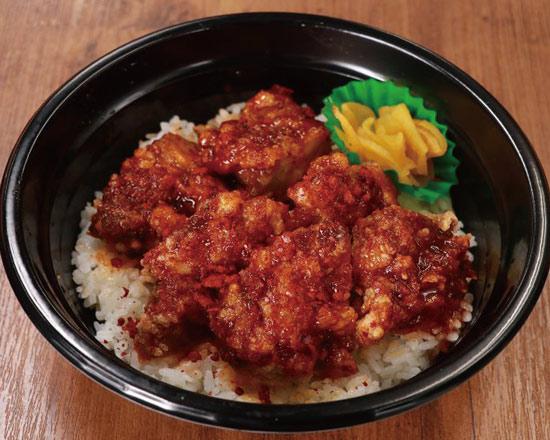 旨辛! 唐揚げ丼Hot & Spicy! Fried Chicken Rice Bowl