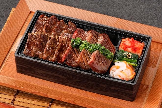 【平日限定】厚切り牛タン&ハラミ重