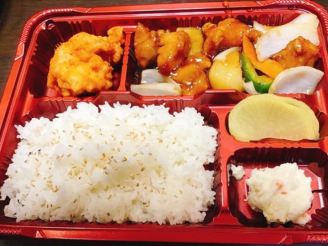 酢豚スペシャル弁当