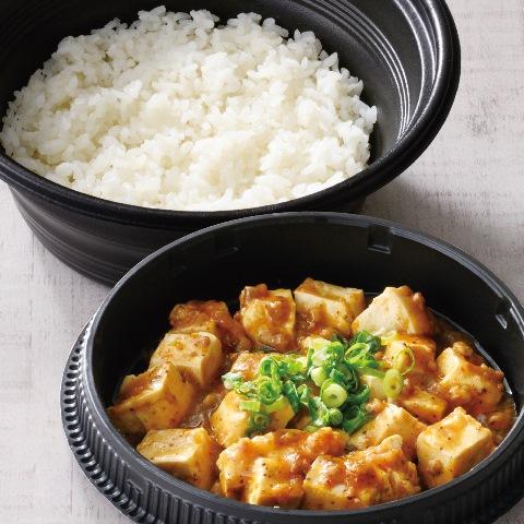 ‹辛›麻婆丼+餃子5コ