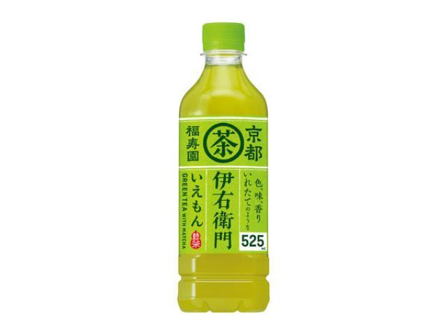 伊右衛門(525ml)