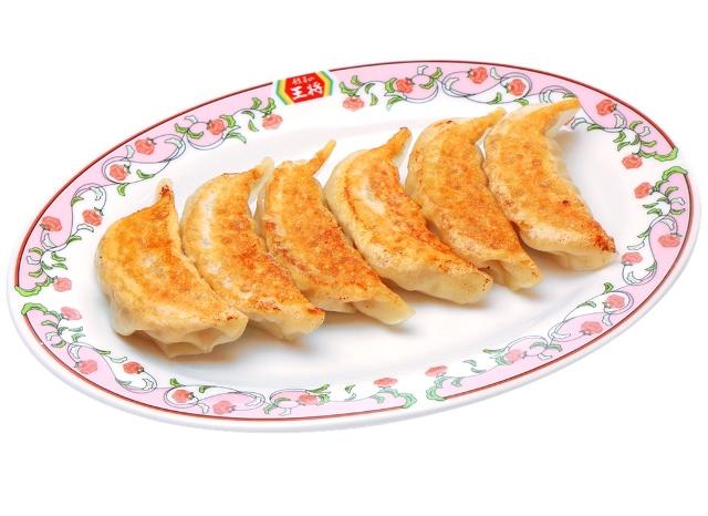 餃子の王将 二又瀬店