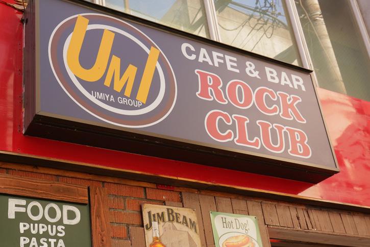 UMIYA ROCK CLUB_5