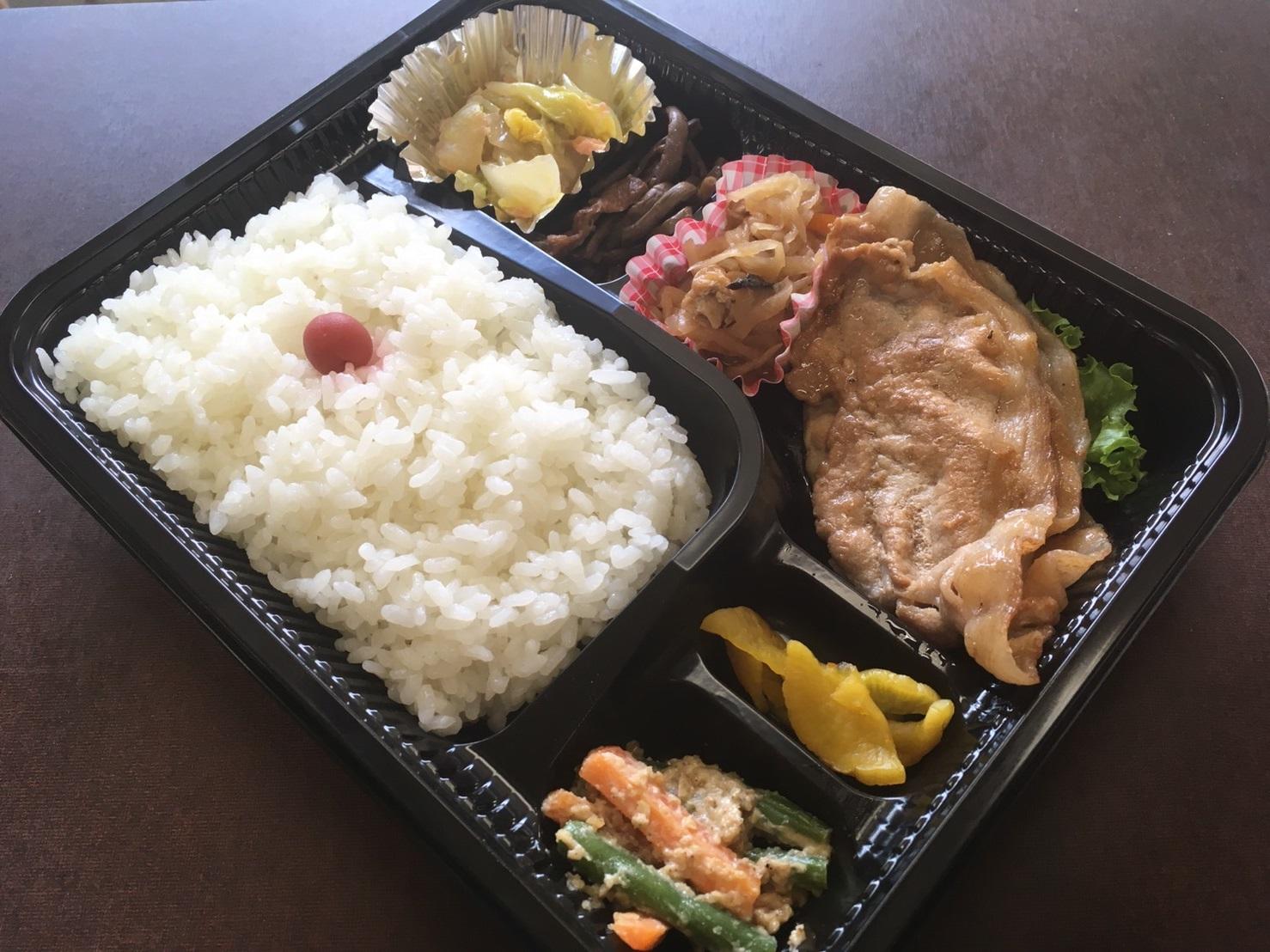 お弁当・お惣菜の店 蕪(かぶら)_2