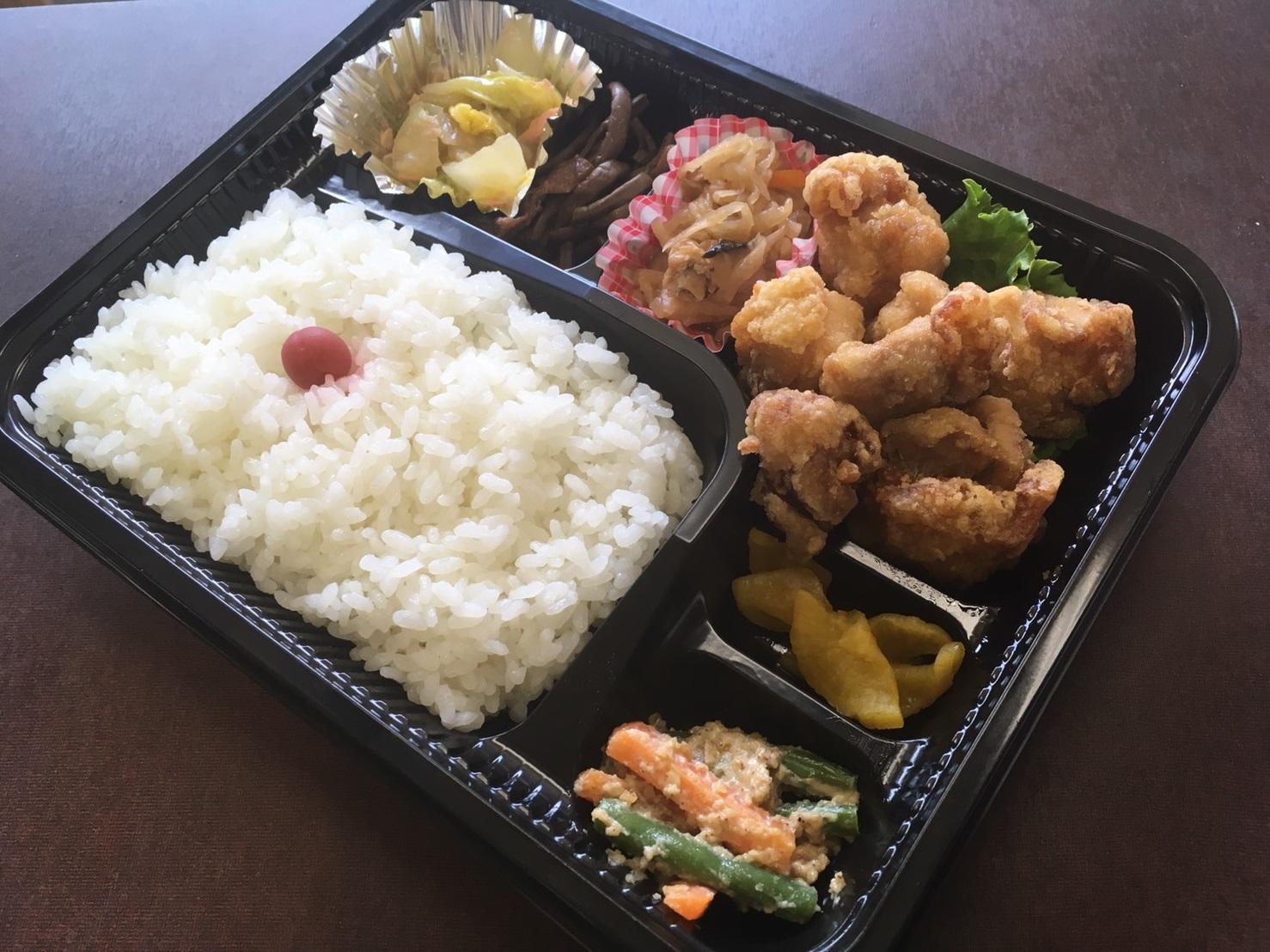 お弁当・お惣菜の店 蕪(かぶら)_1