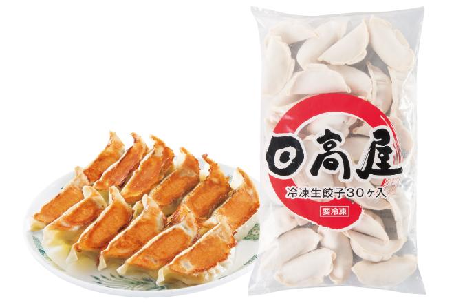 日高屋 駒込東口店_6