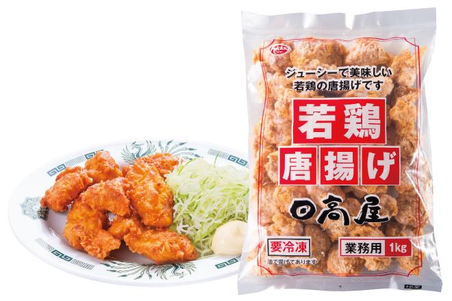 日高屋 駒込東口店_7